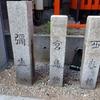 遊里の痕跡、栄橋町神明神社