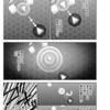 【マンガ】銀河英雄伝説5巻 ネタバレツッコミ 藤崎竜/田中芳樹 ★★★★☆