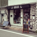 名古屋大須 BLACKCATの日記