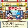 今更だけど人生初の桃太郎電鉄に挑戦! (ルーンファクトリー3は最高)