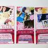 桜Trick オールナイト一挙上映 3