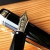 セーラーの万年筆をお迎えしました。