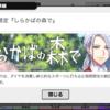 (A3!)嬉しいことと悲しい(?)こと