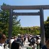 【 旅する日本語教師 】旅ライターというお仕事。