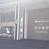 ファミリーに最適!竜宮城ホテル三日月冨士見亭に行ってきました。