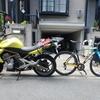 オートバイに自転車は載せられるのか?