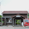 山陰本線:西浜田駅 (にしはまだ)