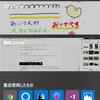 Windows10の新機能「Windows INK」がすごく便利!使い方を紹介します!!
