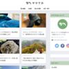 登山メディア『ヤマワカ』をリリースした