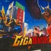 これは間違いないやつ!マレーシア発のアニメ&特撮アクション『GIGA BASH』が熱いぜ!【TGS2019レポート2日目】