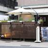 巨大なゴミ箱を作った!