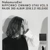 Nakamura Emi/NIPPONNO ONNAWO UTAU Vol.5 Release