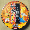 日清食品 日清麺職人 仙台辛味噌