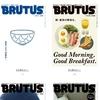 ブルータスのウェブサイトが11月15日に公開。約5年分のアーカイブが読めるらしい!