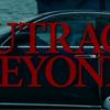 「アウトレイジ ビヨンド」 爆発的暴力の前作から若干の軌道修正。正統的暴力映画に戻るも、塩見三省、西田敏行ら怪優たちの熱演で恐怖は倍増!!