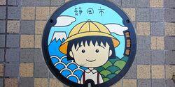 静岡県静岡市のマンホール