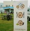 【茨城県】かすみがうら未来づくりカンパニー 食×観光×自転車の取組み