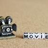 リレー朗読『映画が町にやってくる!』の原稿を公開します