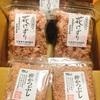 【静岡】手火山造りの鰹節「やまじゅう」の鰹節を食べよう!