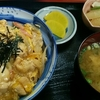 親子丼【おかん】
