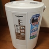 象印スチーム式加湿器ee-rn50 買いました!風邪対策に!