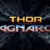 【3作目予想】『マイティ・ソー / バトルロイヤル(原題:Thor Ragnarok)』【考察】