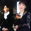 黒川芽以『警視庁捜査一課9係 12』3話 (※ネタバレ)