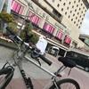 大阪を拠点に瀬戸内海の周辺を自転車で一周しよう 1日目 大阪~姫路