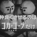 ガラガラポン <西新宿~飯田橋>