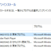 RDP Wrapperの実験~そしてWindows Update