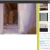【情報求ム】八幡市にある一家心中と噂される廃墟の扉をぶっ壊したやつを見つけた話