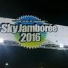 【夏フェス】 Sky Jamboree~2016~