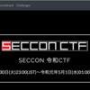 SECCON 令和 CTF write-up