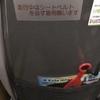 はとバスで東京を巡る