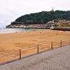 フランス&スペイン旅「ワインとバスクの旅!サン・セバスティアンのコンチャ海岸で素敵な過ごし方を学ぶ」