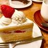 トリアノンのケーキは昭和の宝かも