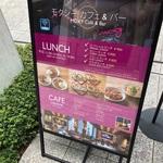 大阪モクシーホテルでランチ