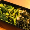 【お弁当】野菜オンリー肉なし弁当