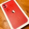 iPhone11が来た!