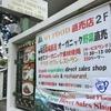 オーガニック野菜が安く買える直売所!ランチとスムージーもいただけるMyFood(マイフード)へ行ってきました@プロンポン