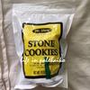 """【ハワイ島 お土産】ダントツでお勧めは """"Stone Cookie"""""""