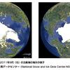 北極圏における諸国勢の「潮目」はいつになるのか