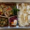 軽井沢町 | フレンチバル  らしくダイニングキッチン | #軽井沢移住者テイクアウトグルメ