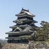 長野へプチ旅行