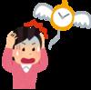会社が終わった後にブログを書く時間がない?限られた時間を効率よく使うアイデア3選