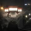 新宿で雪♪♪