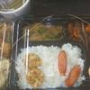 [20/09/11]「琉花」の「鶏とごぼう・パプリカの揚げびたし(日替わり弁当)」 300円 #LocalGuides