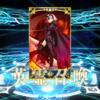 【FGO】700万DLおめでとう