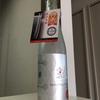 人気酒造株式会社『スパークリング瓶内発酵 純米吟醸』(福島県)