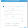 AWS S3でStatic website hostingを使うけど、bucketへの直リンクアクセスを制限したい場合
